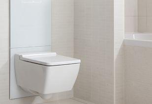 Witte badkamer toilet met lucht en geurfilter