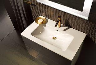 Ondiepe Wastafel Meubels : Wastafel kleine badkamer slimme oplossingen ruime keuze hamer